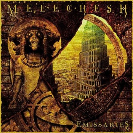 MELECHESH - EMISSARIES  2006