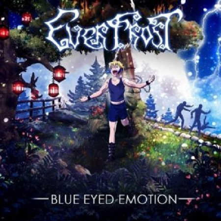 EverFrost -Blue Eyed Emotion 2015