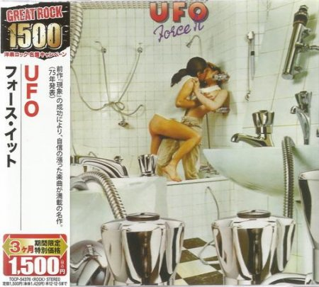 UFO - Force It 1975 (Lossless)
