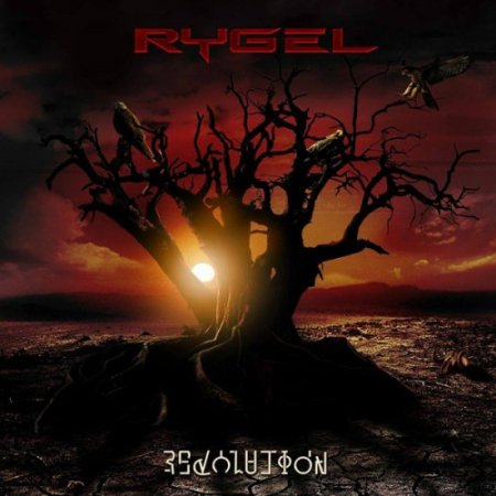 Rygel - Revolution 2015