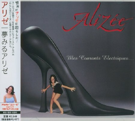 Alizеe - Mes Courants Electriques... [Japanese Edition] 2003 (Lossless+MP3)