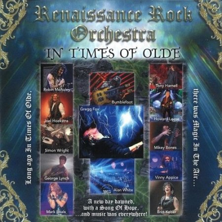 Renaissance Rock Orchestra - In Times of Olde 2018